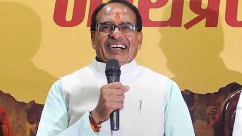 अगर भाजपा ने झाबुआ उपचुनाव जीते, तो शिवराज सिंह चौहान होंगे सीएम: एमपी के नेता