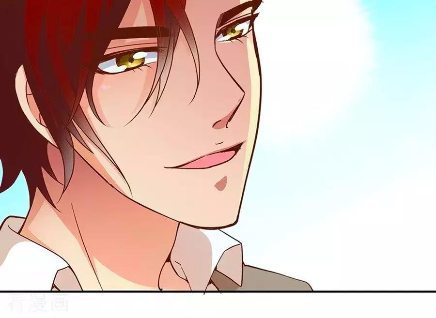 Mai Nữ Đồng Tiểu Nộ Chapter 106 - Trang 11