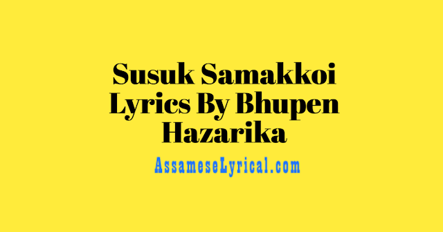 Susuk Samakkoi Lyrics
