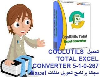تحميل COOLUTILS TOTAL EXCEL CONVERTER 5-1-0-267 مجانا برنامج تحويل ملفات Excel