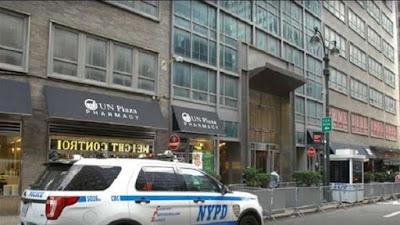 إغلاق القنصلية الإسرائيلية في نيويورك
