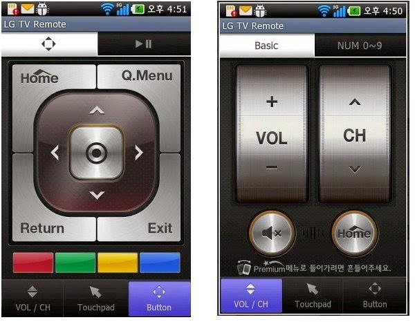 Aplikasi Android Untuk Remote Tv Multy Fungsi Blog Tentang Review