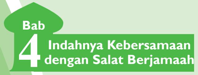 Kunci Jawaban PG PAI Kelas 7 BAB 4 (Indahnya Kebersamaan dengan Salat Berjamaah)