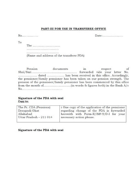 application-form-transfer-of-pda-part-iii-use-in-transferee-office