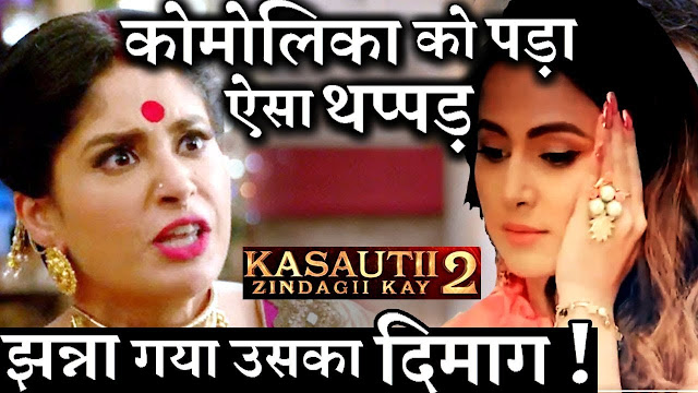 Mohini hides Prerna and Anurag's marriage truth from Moloy in Kasauti Zindagi Ki 2