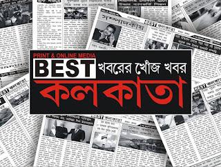 Manik Chowdhury (Editor) Best Kolkata News Media