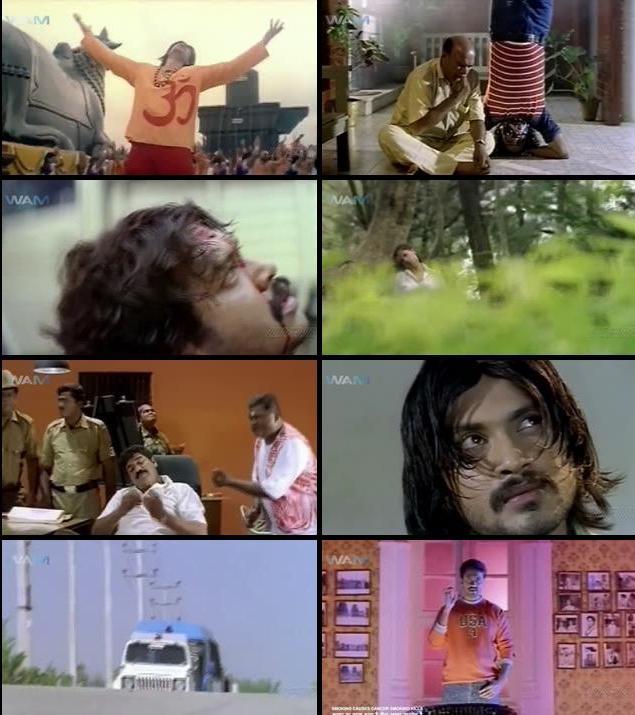 Yateem 2016 Hindi Dubbed 720p HDRip