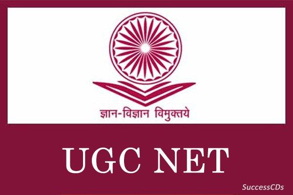 ugc net jrf july 2017 november examination form