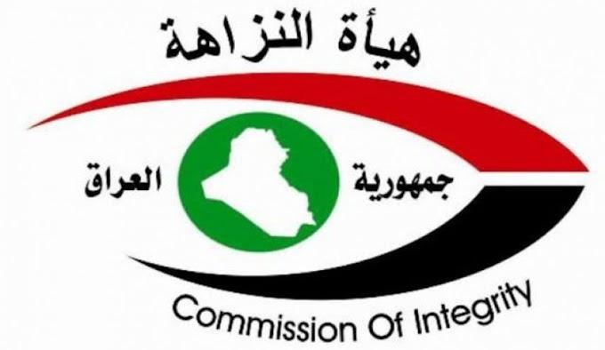 ضبط قيود مدنيَّة مُزوَّرة مُنِحَت على أساسها الجنسية العراقية لأشخاص أجانب بديالى