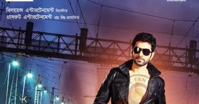 Boss 2013 songs mp3 free download
