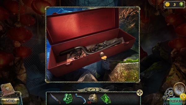 забираем рукоятку в открытом ящике в игре тьма и пламя 3 темная сторона