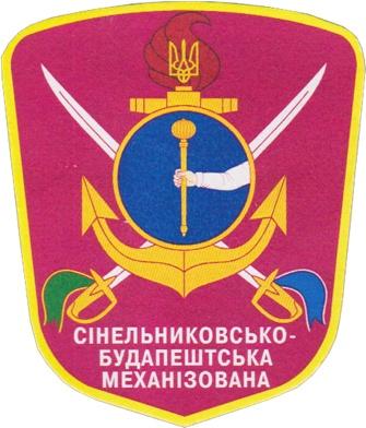 ескіз можливого вигляду нарукавної емблеми 25 дивізії