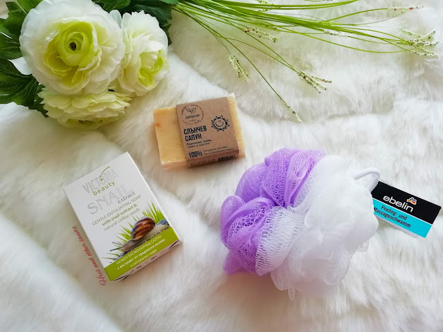 сапун за тяло