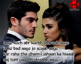 Beautiful sad shayari image