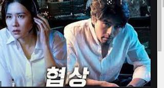 Son Ye Jin drama