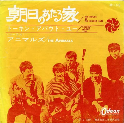 The_Animals,eric_burdon,alan_price,vox_organ,valentine,chandler,psychedelic-rocknroll,japanese,House_Of_The_Rising_Sun,Talkin_About_You