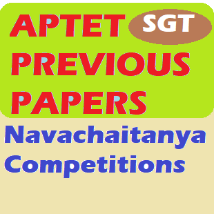 APTET 2018 SGT PAPER 1 PREVIOUS QUESTION PAPERS