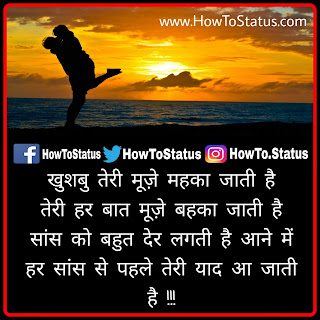 Love shayari Hindi best feeling heart Shayari