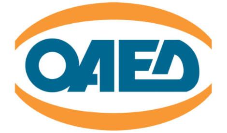 Ανοιχτά δέκα προγράμματα του ΟΑΕΔ για προσλήψεις 112.000 ανέργων