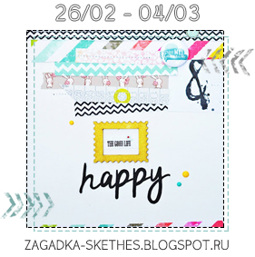 http://zagadka-skethes.blogspot.ru/2016/02/1.html