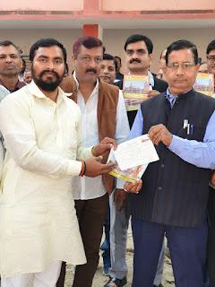 भाजपा नेता सत्येन्द्र सिंह के नेतृत्व में आयोजित हुआ श्रीराम मन्दिर निधि समर्पण कार्यक्रम | #NayaSaberaNetwork