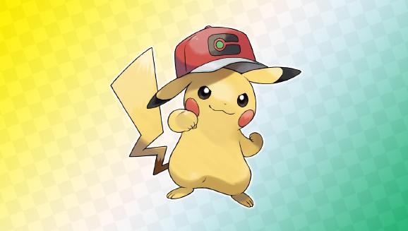 El último Pikachu especial llega a Pokémon Espada y Escudo