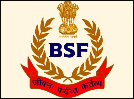 BSF Recruitment 2016