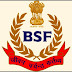 BSF Recruitment 2016 For 26 Head Constable Posts
