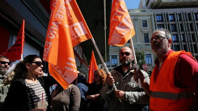 Οι εργαζόμενοι στους Δήμους πραγματοποιούν Πανελλαδική στάση εργασίας