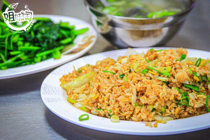 前鎮區最霸氣的炒飯王,和連鎖炒飯不分軒輊,英明路上的低調老店-炒飯王