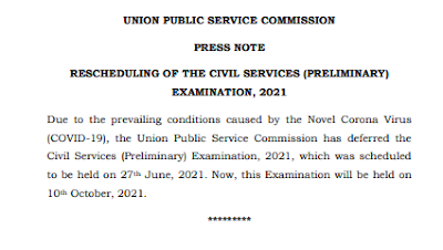 UPSC IAS Preliminary Exam 2021 postponed
