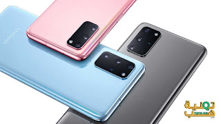 سعر ومواصفات Samsung Galaxy S20 Plus مميزاته وعيوبه