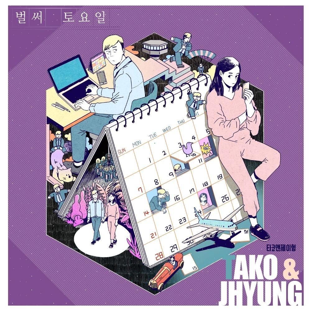 Tako & J Hyung – 벌써 토요일 – Single