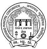 Amc recruitment -Ahmedabad Municipal Corporation Recruitment