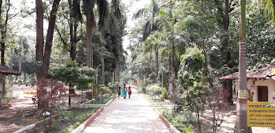 Zoo in Sarguja