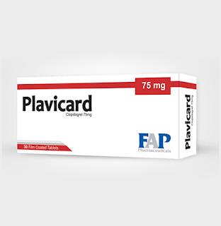سعر ودواعي استعمال أقراص بلافيكارد Plavicard مانع التجلط