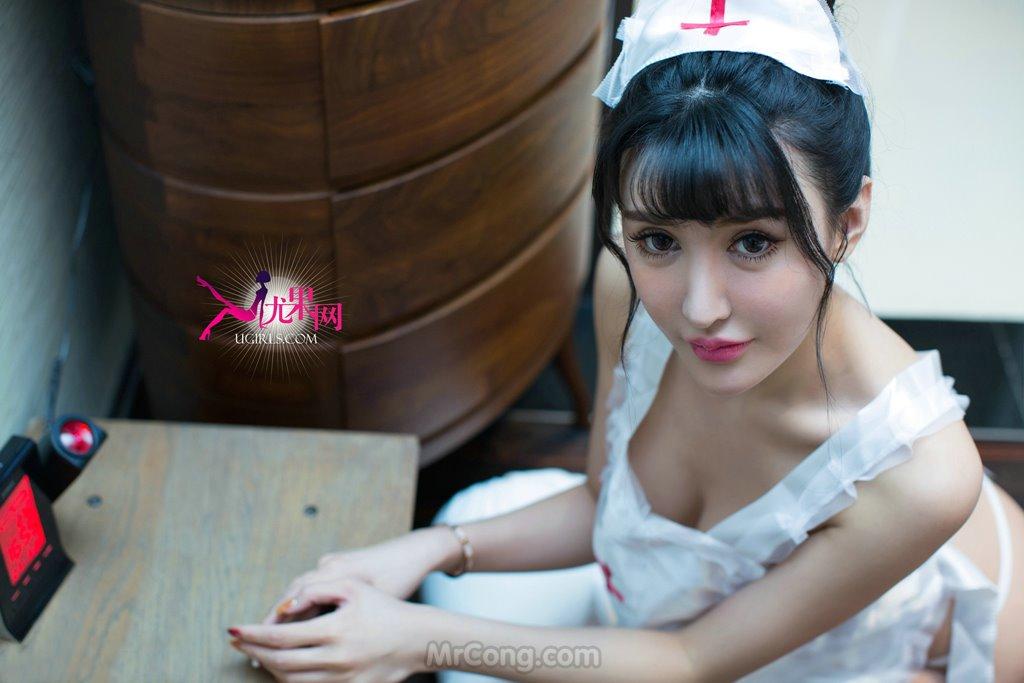 Image MrCong.com-UGIRLS-088-Dai-Bei-Qi-006 in post Người đẹp Dai Bei Qi (黛蓓琪) khoe thân hình nóng bỏng trong bộ ảnh UGIRLS 088