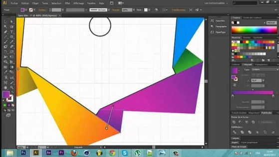 You can download Adobe Illustrator CS6 for free