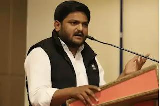 कांग्रेस के कार्यकारी अध्यक्ष बनाये गये हार्दिक पटेल | #NayaSabera