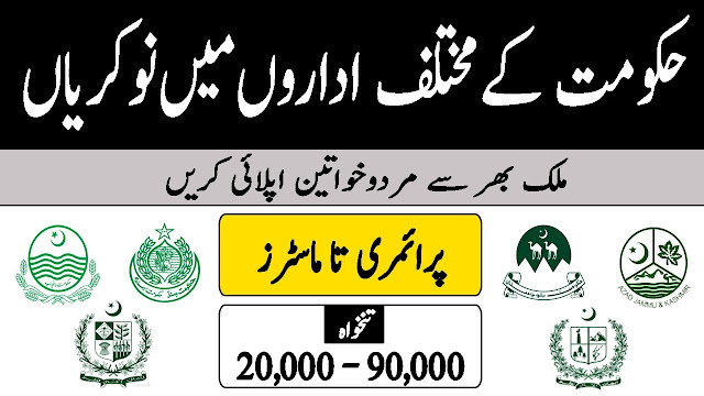 Govt. Jobs of Pakistan