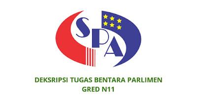 Gaji, Kelayakan & Tugas Bentara Parlimen Gred N11