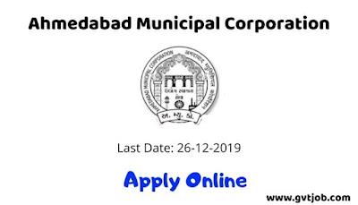 Ahmedabad Municipal Corporation (AMC) Recruitment - gvtjob.com