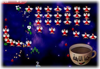 تحميل لعبة الفراخ القديمة والجديدة للكمبيوتر وChicken Invaders للاندرويد مجانا , نقدم لكم على جبنا التايهة أجمل الألعاب لعبة الفراخ Chicken Invaders ورابط تحميل لعبة الفراخ القديمة, وتحميل لعبة الفراخ القديمة من ميديا فاير, وتحميل لعبة الفراخ الجديدة 2018 للكمبيوتر, وتحميل لعبة الفراخ القديمة الزرقاء, ولعبة الفراخ القديمة الحمراء, وتحميل لعبة chicken invaders 5 كاملة للاندرويد, وتحميل لعبة الفراخ للاندرويد apk, تحميل لعبة الفراخ chicken invaders للتابلت, تحميل لعبة الفراخ الجديدة لأجهزة الماك, مميزات لعبة الفراخ, لعبة الفراخ الزرقاء,لعبة الفراخ تحميل,لعبة الفراخ القديمة الاصلية,لعبة الفراخ 4,تحميل لعبة الفراخ القديمة,لعبة الفراخ 2016,لعبة الفراخ اون لاين,لعبة الفراخ 2018
