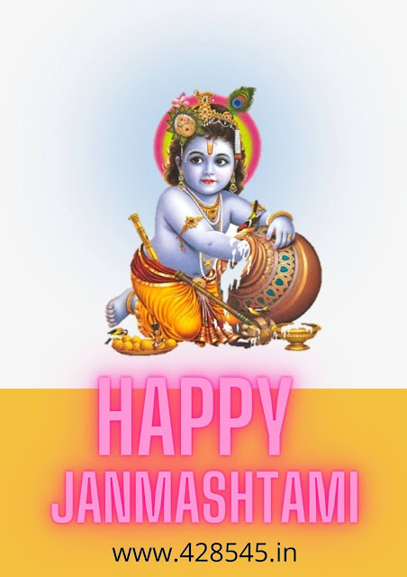 White & Yellow Background with krishna images with wishes text happy janmasthami