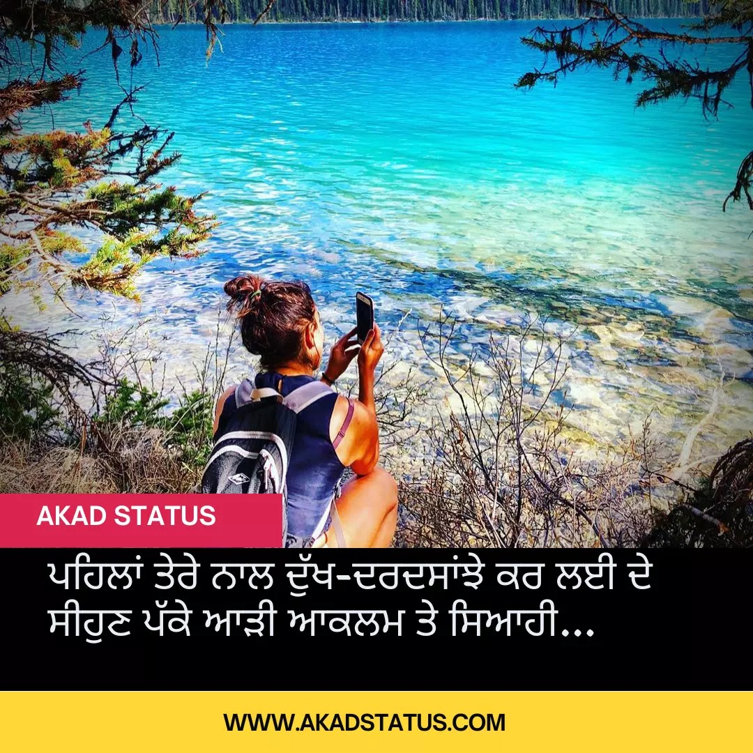 Canada shayari images, canada lover images, canada pic, canada quotes