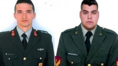Εντός επτά ημερών η απόφαση για την ένσταση που κατέθεσαν οι δύο Έλληνες στρατιωτικοί