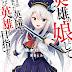Novel Eiyuu no Musume Toshite Umarekawatta Eiyuu wa Futatabi Eiyuu wo Mezasu Chapter 19 Bahasa indonesia