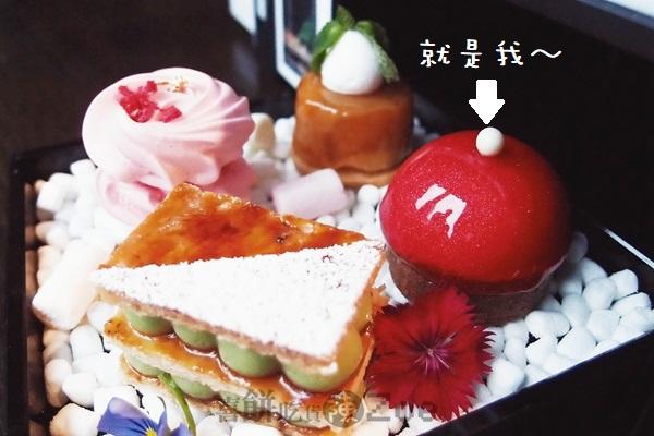 【台北甜點】寒舍艾麗酒店的甜點下午茶裝在小房子裡真的超可愛的啦~用它求婚穩中!