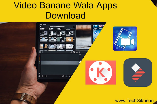 Video Banane Wala Apps Download