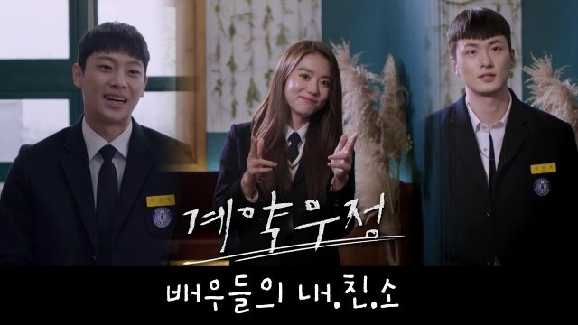 How to buy a friend korean drama eng sub ep 1 23 4 56  7889